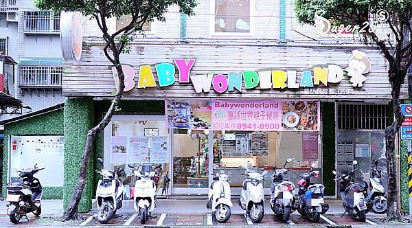 中永和BabyWonderland童話世界親子空間63.jpg