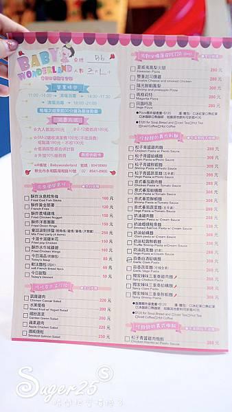 中永和BabyWonderland童話世界親子空間23.jpg