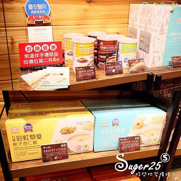台北呷七碗油飯永康店1.jpg