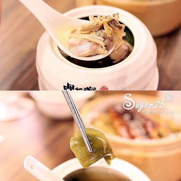 台北呷七碗油飯永康店4.jpg