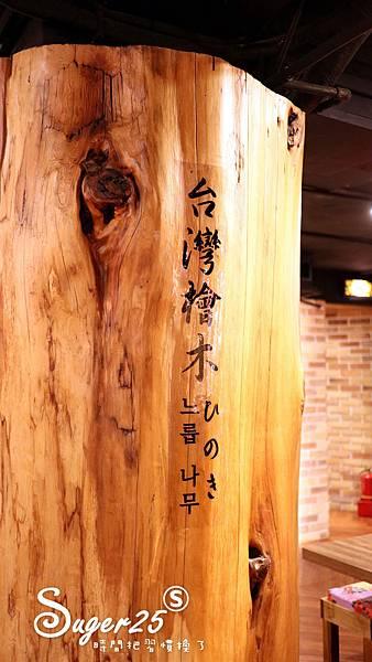 台北呷七碗油飯永康店23.jpg