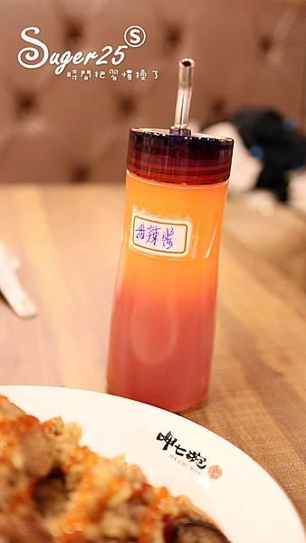 台北呷七碗油飯永康店29.jpg