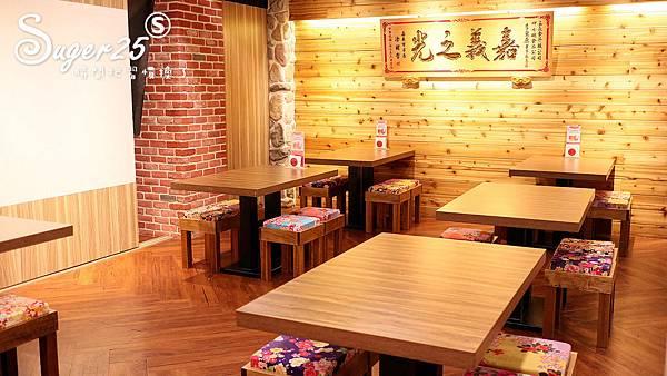 台北呷七碗油飯永康店32.jpg