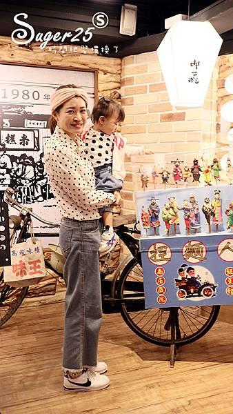 台北呷七碗油飯永康店34.jpg