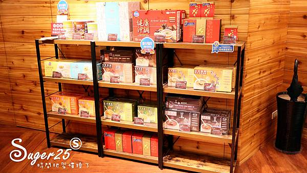 台北呷七碗油飯永康店37.jpg