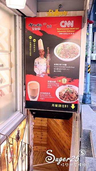 台北呷七碗油飯永康店38.jpg