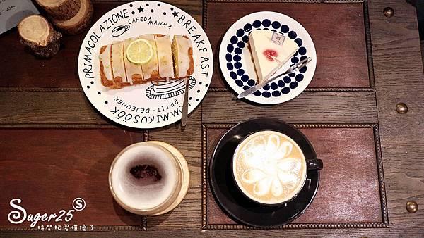宜蘭甜點宜日甜時9.jpg