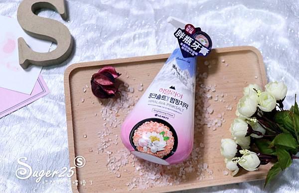LG喜馬拉雅牙膏粉晶鹽10.jpg