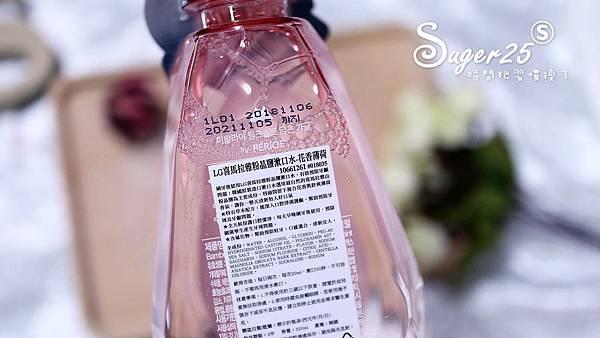 LG喜馬拉雅牙膏粉晶鹽13.jpg