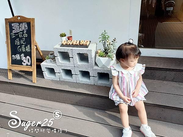 台北便宜下午茶五坪咖啡12.jpg