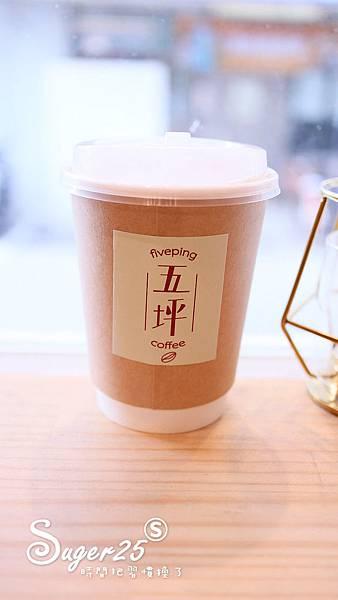 台北便宜下午茶五坪咖啡21.jpg
