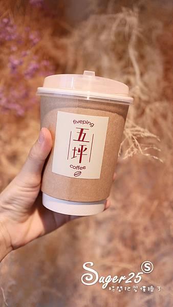 台北便宜下午茶五坪咖啡22.jpg