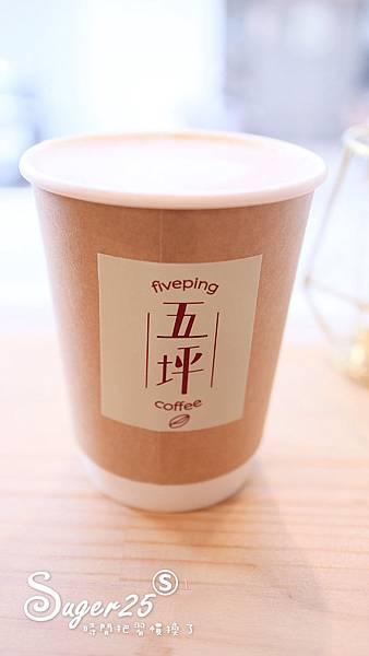 台北便宜下午茶五坪咖啡24.jpg