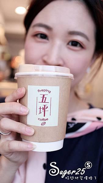 台北便宜下午茶五坪咖啡29.jpg