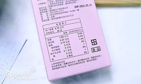 NEW CAL周曉涵代言私密香軟膠囊6.jpg