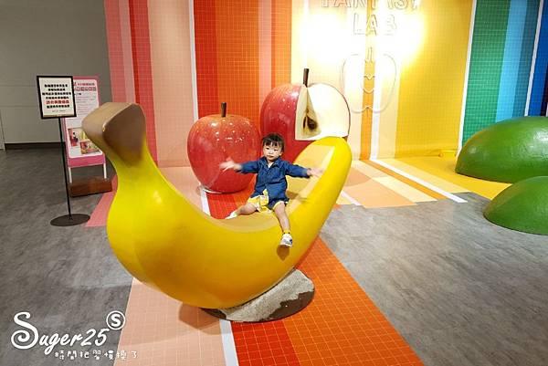 台中打卡水果繽紛展011.jpg