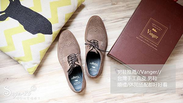 Vanger台灣手工真皮男鞋婚禮男鞋55.jpg