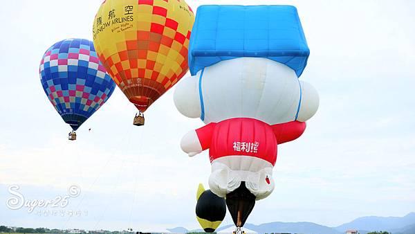 宜蘭三奇伯朗大道熱氣球7.jpg