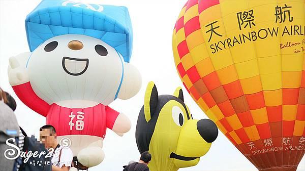 宜蘭三奇伯朗大道熱氣球10.jpg