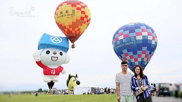 宜蘭三奇伯朗大道熱氣球15.jpg