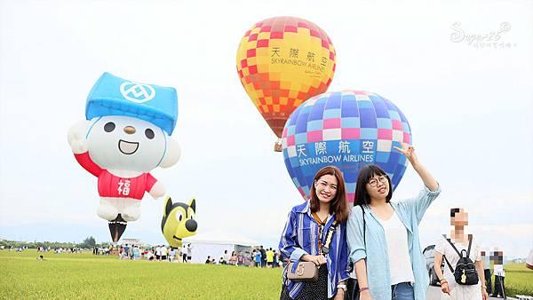 宜蘭三奇伯朗大道熱氣球18.jpg