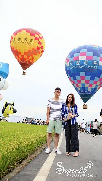 宜蘭三奇伯朗大道熱氣球19.jpg
