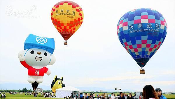 宜蘭三奇伯朗大道熱氣球20.jpg