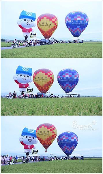 宜蘭三奇伯朗大道熱氣球27.jpg
