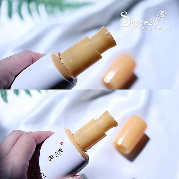 宋慧喬雪花秀潤燥精華EX1.jpg