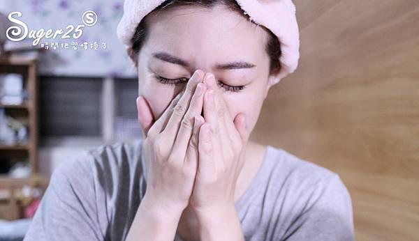 宋慧喬雪花秀潤燥精華EX7.jpg