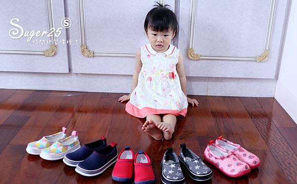 SkippOn兒童機能鞋童鞋1.jpg