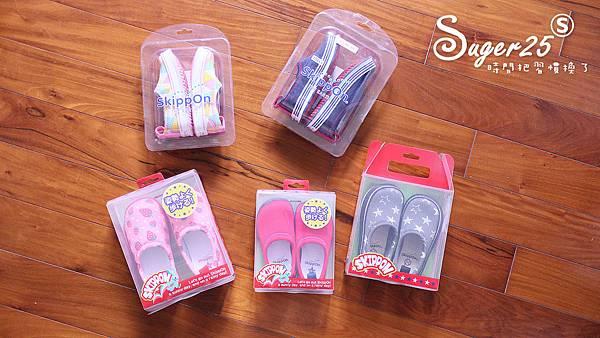 SkippOn兒童機能鞋童鞋7.jpg