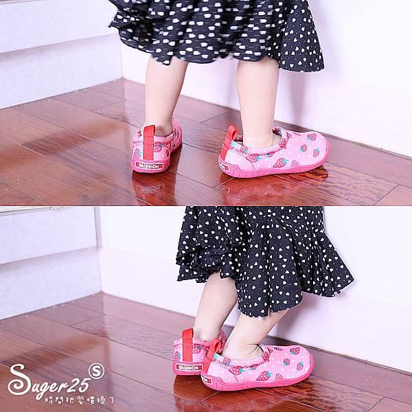 SkippOn兒童機能鞋童鞋41.jpg