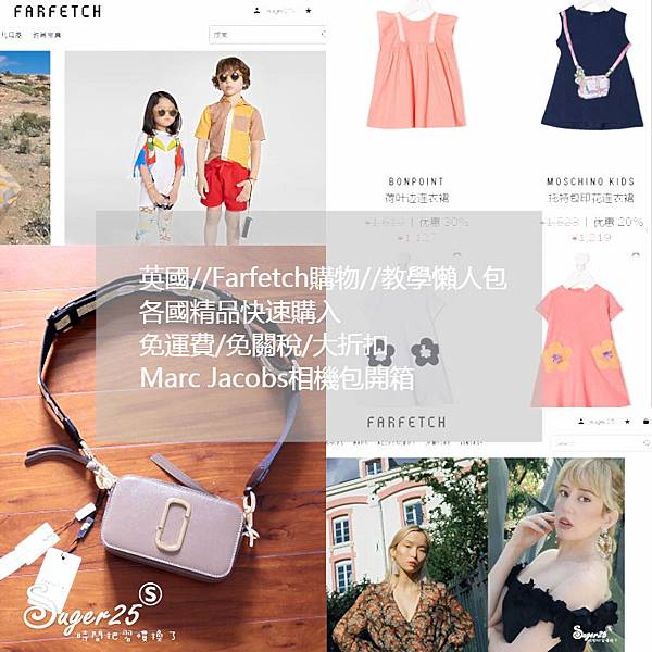farfetch國外購物MJ相機包46.jpg