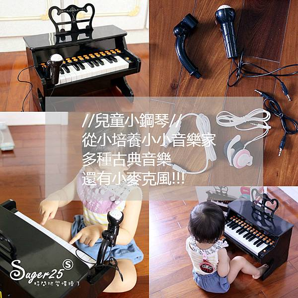 寶寶玩具迷你鋼琴24.jpg