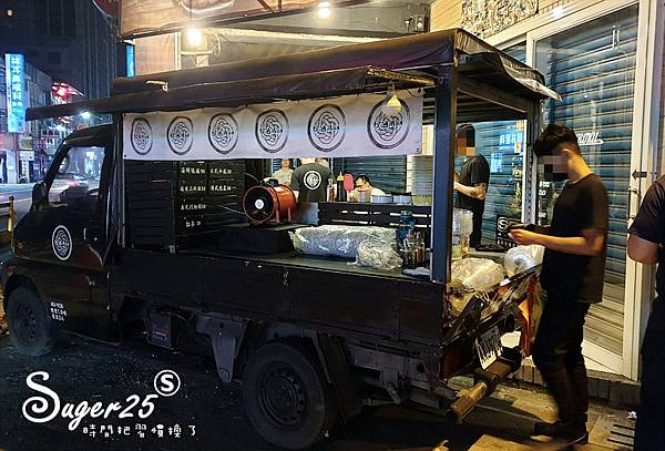 宜蘭消夜推薦炒泡Man行動餐車2.jpg