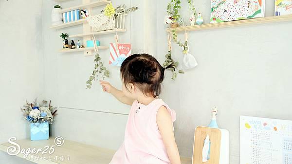 桃園銅板美食澎湃豆花龍岡店43.jpg