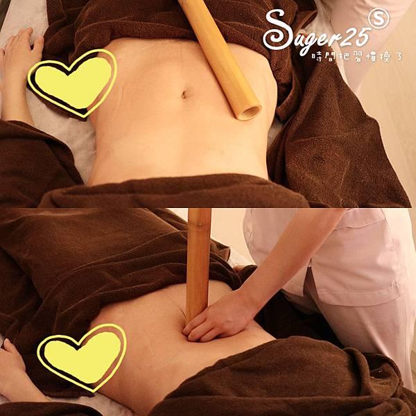 TCM SIH Spa 妊娠保養美容中心17.jpg
