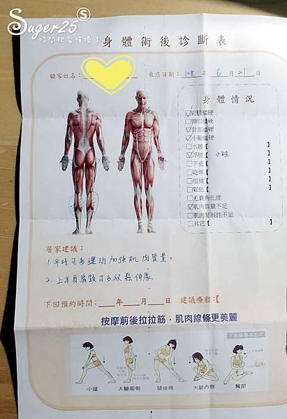 TCM SIH Spa 妊娠保養美容中心64.jpg