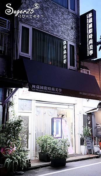 林葳 stylist studio宜蘭林葳國際時尚美學紋眉繡眉1.jpg