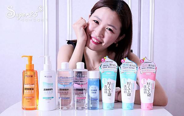 雪芙蘭水平衡洗臉卸妝推薦8.jpg