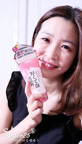 雪芙蘭水平衡洗臉卸妝推薦11.jpg
