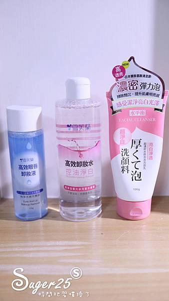 雪芙蘭水平衡洗臉卸妝推薦44.jpg
