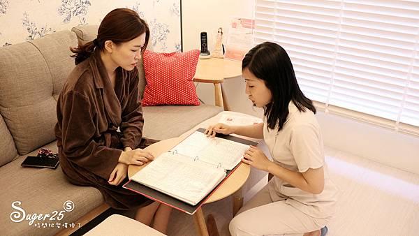 TCM SIH Spa 妊娠保養美容中心66.jpg