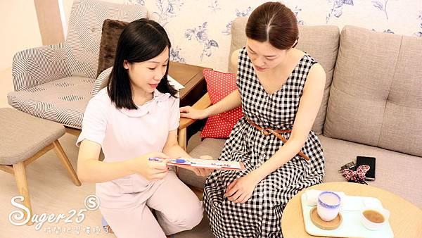 TCM SIH Spa 妊娠保養美容中心67.jpg