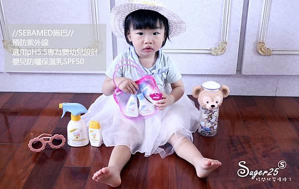 施巴幼兒嬰兒防曬保濕乳SPF50 41.jpg