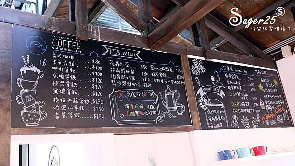 宜蘭花轟小姐甜寓所X聽見咖啡39.jpg