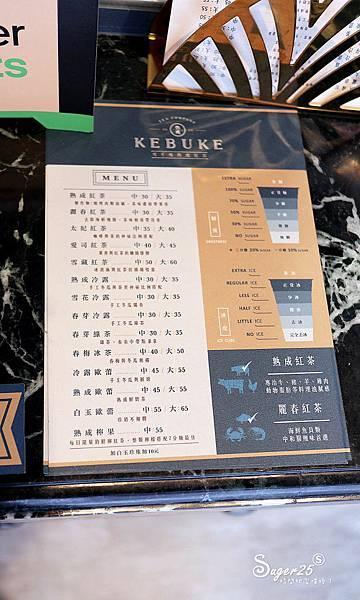 可不可熟成紅茶KEBUKE3.jpg