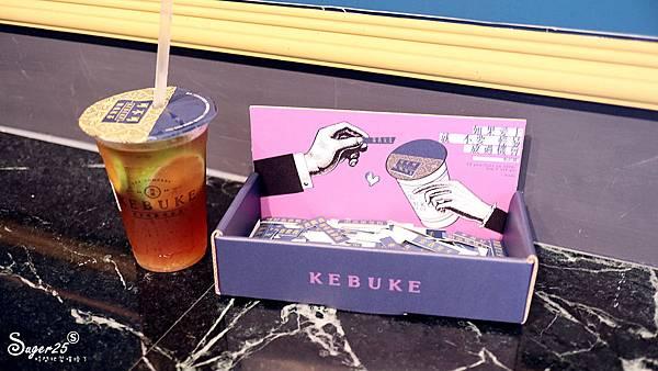 可不可熟成紅茶KEBUKE19.jpg