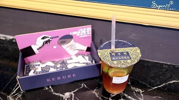 可不可熟成紅茶KEBUKE23.jpg